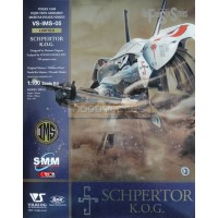 Volks The Five Star Stories IMS VS-IMS-05 Limited Schpertor KOG